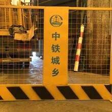 現貨基坑護欄價格施工圍欄廠家基坑隔離欄井口施工護欄圖片
