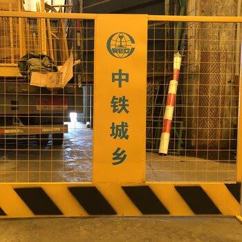 建筑護欄/施工防護欄/安全防護欄桿廠家,電梯井口門