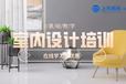 南京室內設計培訓-CAD文件的幾種辦法
