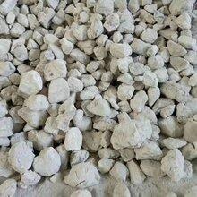 白灰块白灰粉袋装散装生石灰块生石灰粉图片