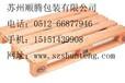 蘇州大量批量批發鋼帶箱木箱蘇州出口木箱木托盤
