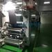 天津市電池用隔熱片熱熔膠膜廠家-資訊