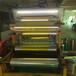 福建省PI热熔胶膜生产厂家-现货供应