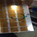 廣州IC芯片高溫貼膜廠家訂制-今日報價