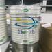 IC芯片高溫貼膜批發價格-現貨供應