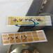 麗水生產CCD芯片高溫貼膜不殘膠批發廠家-現貨供應