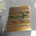 sensor回流焊防塵耐高溫貼膜批發量大優惠-今日報價