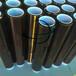 cmos保护膜批发厂家-现货供应
