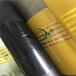 圖像傳感器保護膜廠家訂制-今日報價