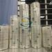 浦東sensor表面保護膜商家批發價格-今日報價
