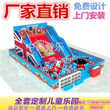 儿童乐园设备亲子园设施儿童游乐场新型淘气堡大滑梯图片