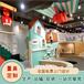 吐鲁番新型淘气堡儿童乐园地产招商引流温泉馆供应