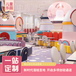 温州商场淘气堡儿童乐园儿童游乐园室内设备设施厂家