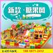中青游樂淘氣堡糖果兒童樂園室內設備大小型游樂場設備親子樂園