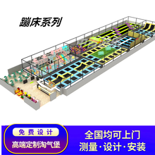 温州厂家直销大型淘气堡蹦床图片