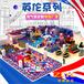 舟山中青游樂設備淘氣堡兒童樂園室內款式齊全