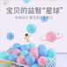 内江中青游乐设备淘气堡海洋球规格齐全