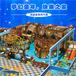 海盗船海洋主题淘气堡儿童室内大型游乐设备亲子乐园设计定制