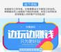 中青游樂淘氣堡定制百萬球池滑梯蹦床淘氣堡廠家