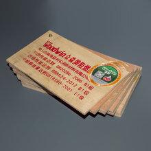 雅安阻燃胶合板厂家图片