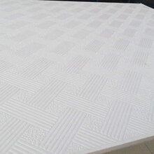 眉山PVC贴面石膏板供应商图片