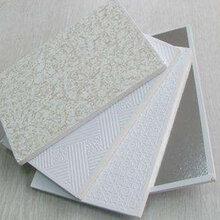 广安PVC贴面石膏板报价图片