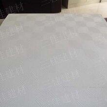 广元PVC贴面石膏板批发图片