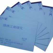 深圳藍圖打印彩色掃描價格圖片