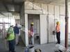欧复建材承接各类轻质隔墙板安装与施工及环保墙板全国供应