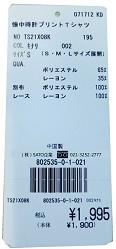 宠物包装防水防伪标签