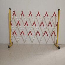 玻璃钢伸缩围栏绝缘围栏电力绝缘护栏-隔离网厂家定做图片