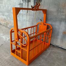 廠家直銷吊車吊籃360度吊車吊籃高空作業專用吊籃圖片