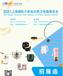 2021上海厨卫电器展