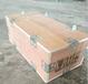 太倉物流卡扣木箱