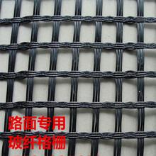 沥青玻纤土工格栅修路沥青路面玻纤格栅玻纤格栅厂家直销图片