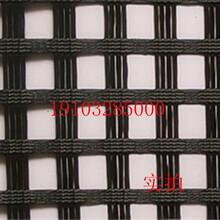 直销沥青玻纤格栅30KN玻璃纤维土工格栅现货玻纤格栅厂家图片