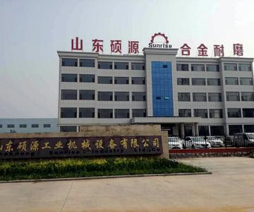 山东硕源工业机械设备有限公司