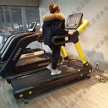 厂家直销大型多功能加宽跑步机超静音健身专用器材图片
