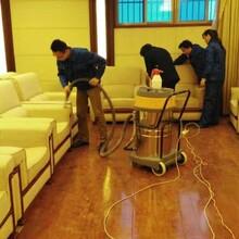 南宁邕宁区沙发清洁价格图片