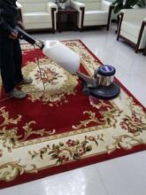 南宁兴宁区地毯清洁价格图片