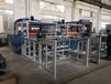 深圳冥幣印刷分切機廠家供應