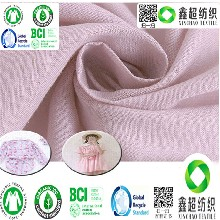GOTS認證有機棉布6070精梳紗布裙子襯衫布料有機棉面料