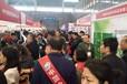 2020年第八屆中國(南京)國際糖酒食品交易會