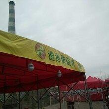 西安中赞专业定制大型雨蓬帐篷工厂棚活动篷图片