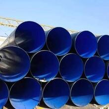 西安tpep防腐钢管厂家报价图片