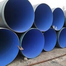 安庆tpep防腐钢管生产厂优游注册平台图片