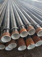 宣城环氧煤沥青防腐钢管售价图片