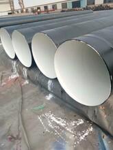 铁岭环氧煤沥青防腐钢管供应商图片
