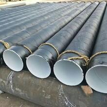 阜新环氧煤沥青防腐钢管价钱图片