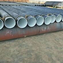 吉林市环氧煤沥青防腐钢管厂家图片